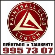 PAINTBALL CLUB